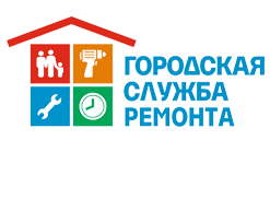 Фирма Городская служба ремонта