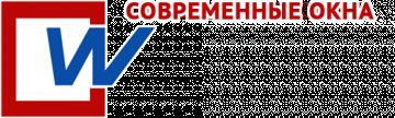 Фирма Современные окна