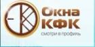 Фирма Окна КФК